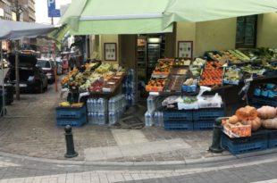 commerce d'alimentation générale à remettre à Ixelles Flagey