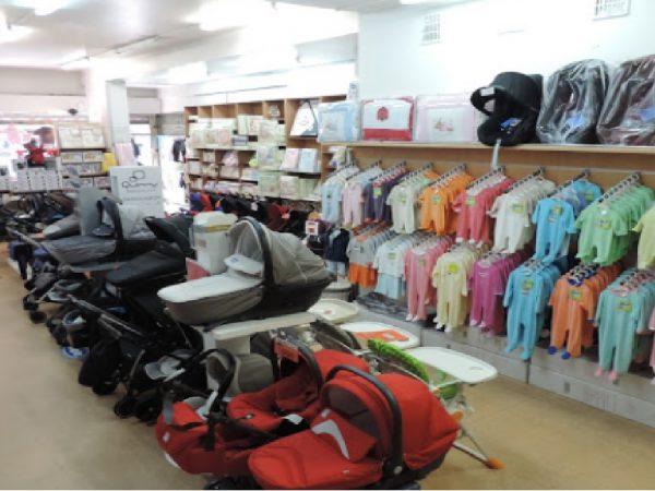 magasin articles pour bébés